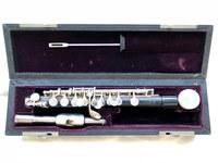 Piccolo Yamaha YPC 82