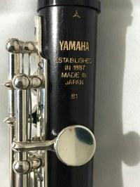 Piccolo YAMAHA YPC 81R